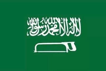 [Bild: saudiflagold.jpg]