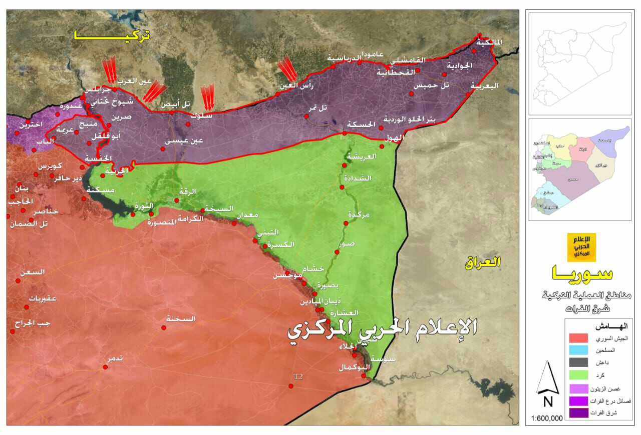 MoA - Report: U.S. To Leave Syria Immediately - Updated